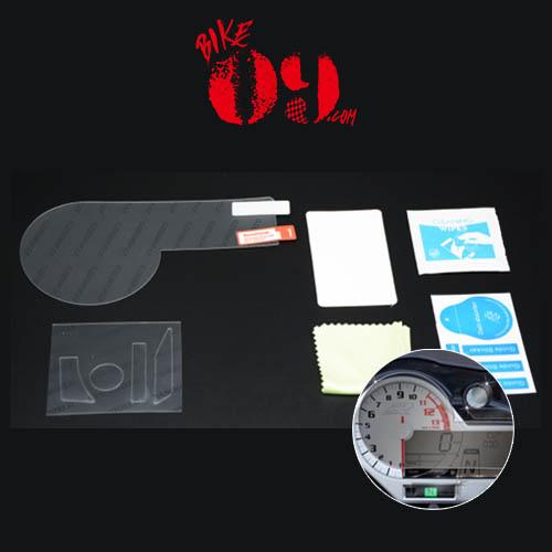 BMW S1000R S1000RR S1000XR 15-16 계기판 보호 필름
