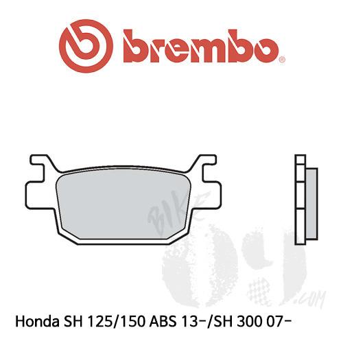 Honda SH 125/150 ABS 13-/SH 300 07- 브레이크 패드 브렘보 리어