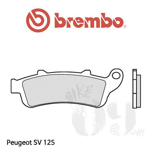 Peugeot SV 125 브레이크 패드 브렘보 신터드