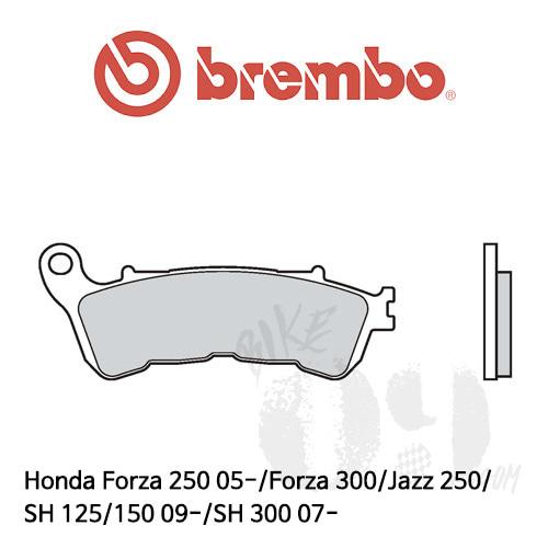 Honda Forza 250 05-/Forza 300/Jazz 250/SH 125/150 09-/SH 300 07- 브레이크 패드 브렘보 신터드