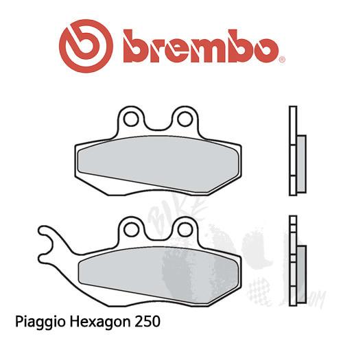 Piaggio Hexagon 250 브레이크 패드 브렘보 신터드