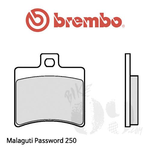 Malaguti Password 250 브레이크패드 브렘보