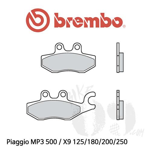 Piaggio MP3 500 / X9 125/180/200/250 브레이크 패드 브렘보 스쿠터 신터드