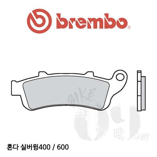 혼다 실버윙400 / 600 / 브레이크 패드 브렘보 스쿠터 신터드