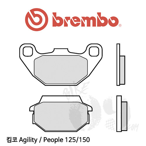 킴코 Agility / People 125/150 / 브레이크 패드 브렘보 스쿠터 신터드
