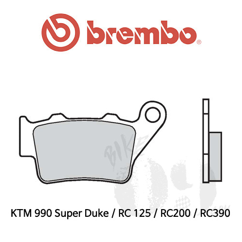 KTM 990 Super Duke / RC 125 / RC200 / RC390 / 리어용 브레이크 패드 브렘보 로드