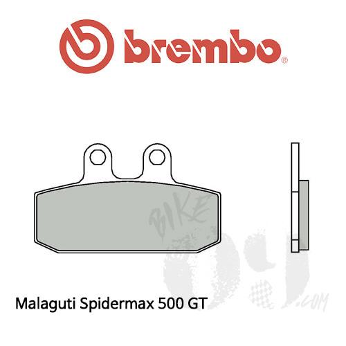 Malaguti Spidermax 500 GT 브레이크 패드 브렘보