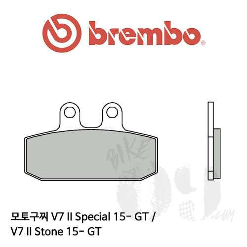 모토구찌 V7 II Special 15- GT / V7 II Stone 15- GT / 브레이크 패드 브렘보