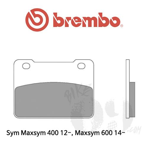 Sym Maxsym 400 12-, Maxsym 600 14- 프론트용 브레이크 패드 브렘보 신터드