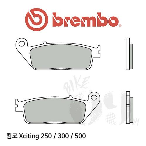킴코 Xciting 250 / 300 / 500 / 브레이크 패드 브렘보 신터드