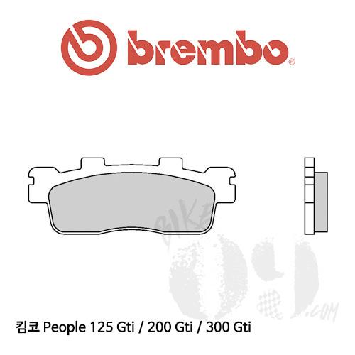 킴코 People 125 Gti / 200 Gti / 300 Gti / 브레이크 패드 브렘보 신터드