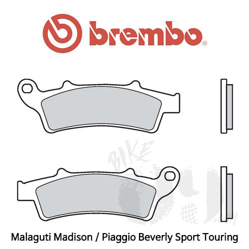 Malaguti Madison / Piaggio Beverly Sport Touring / 브레이크 패드 브렘보 신터드