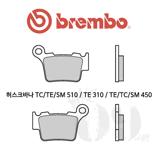 허스크바나 TC/TE/SM 510 / TE 310 / TE/TC/SM 450 / 브레이크패드 브렘보
