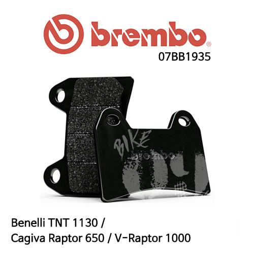 Benelli TNT 1130 / Cagiva Raptor 650 / V-Raptor 1000 / 브레이크패드 브렘보 스트리트