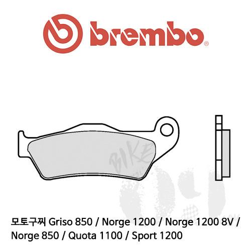 모토구찌 Griso 850 / Norge 1200 / Norge 1200 8V / Norge 850 / Quota 1100 / Sport 1200 / 리어용 브레이크패드 브렘보 신터드 스트리트