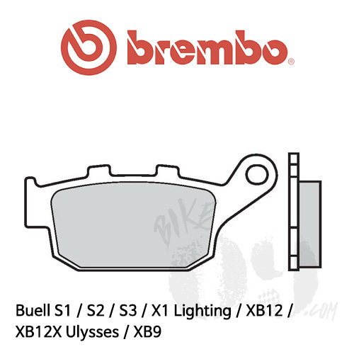 Buell S1 / S2 / S3 / X1 Lighting / XB12 / XB12X Ulysses / XB9 / 리어용 브레이크패드 브렘보 신터드 스트리트