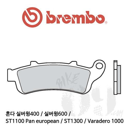 혼다 실버윙400 / 실버윙600 / ST1100 Pan european / ST1300 / Varadero 1000 / 브레이크패드 브렘보