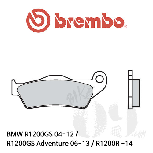 BMW R1200GS 04-12 / R1200GS Adventure 06-13 / R1200R -14 / 리어용 브레이크패드 브렘보 신터드 스트리트