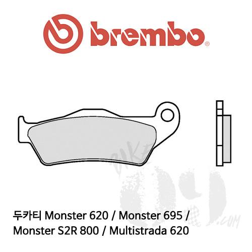 두카티 Monster 620 / Monster 695 / Monster S2R 800 / Multistrada 620 / 브레이크패드 브렘보 신터드 스트리트