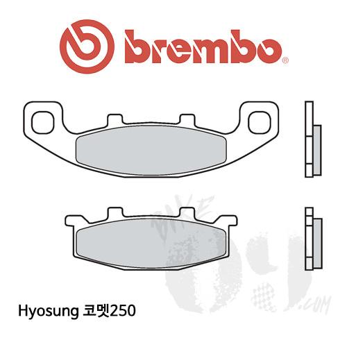 Hyosung 코멧250 브레이크패드 브렘보 신터드 스트리트
