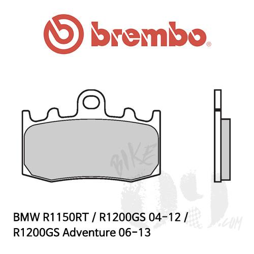 BMW R1150RT / R1200GS 04-12 / R1200GS Adventure 06-13 / 브레이크패드 브렘보 신터드 스트리트