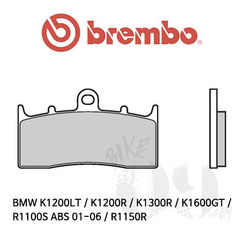 BMW K1200LT / K1200R / K1300R / K1600GT / R1100S ABS 01-06 / R1150R / 브레이크패드 브렘보 신터드 스트리트