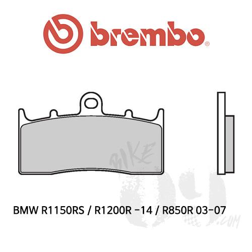 BMW R1150RS / R1200R -14 / R850R 03-07 / 브레이크패드 브렘보 신터드 스트리트
