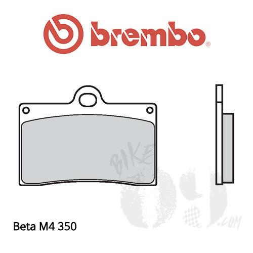 Beta M4 350 브레이크패드 브렘보 신터드 스트리트