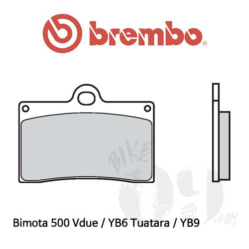 Bimota 500 Vdue / YB6 Tuatara / YB9 / 브레이크패드 브렘보 신터드 스트리트 07BB15LA