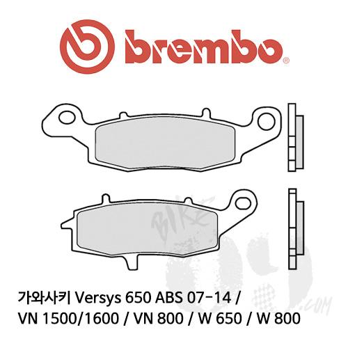 가와사키 Versys 650 ABS 07-14 / VN 1500/1600 / VN 800 / W 650 / W 800 /브레이크패드 브렘보 신터드 스트리트