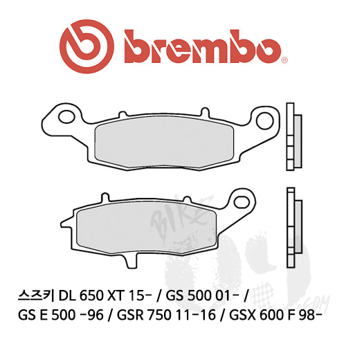 스즈키 DL 650 XT 15- / GS 500 01- / GS E 500 -96 / GSR 750 11-16 / GSX 600 F 98- /브레이크패드 브렘보 신터드 스트리트