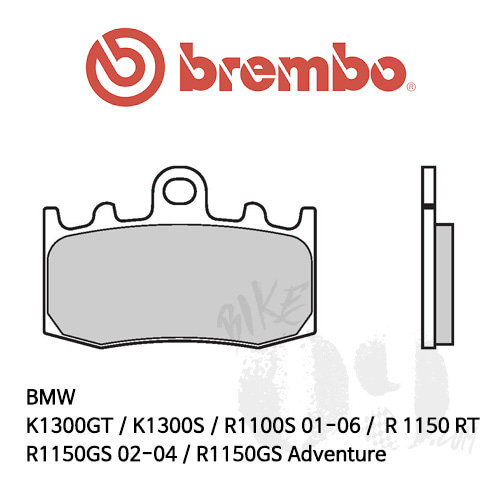 BMW K1300GT / K1300S / R1100S 01-06 / R1150GS 02-04 / R1150GS Adventure / R 1150 RT /브레이크패드 브렘보 신터드 스트리트