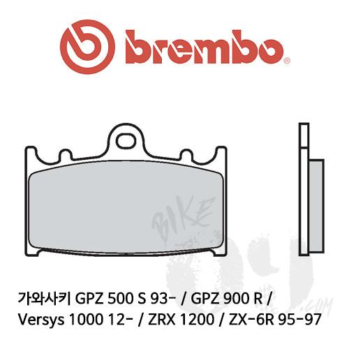 가와사키 GPZ 500 S 93- / GPZ 900 R / Versys 1000 12- / ZRX 1200 / ZX-6R 95-97 / 브레이크패드 브렘보 신터드 레이싱