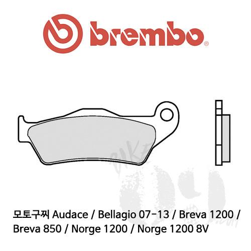 모토구찌 Audace / Bellagio 07-13 / Breva 1200 / Breva 850 / Norge 1200 / Norge 1200 8V /브레이크패드 브렘보