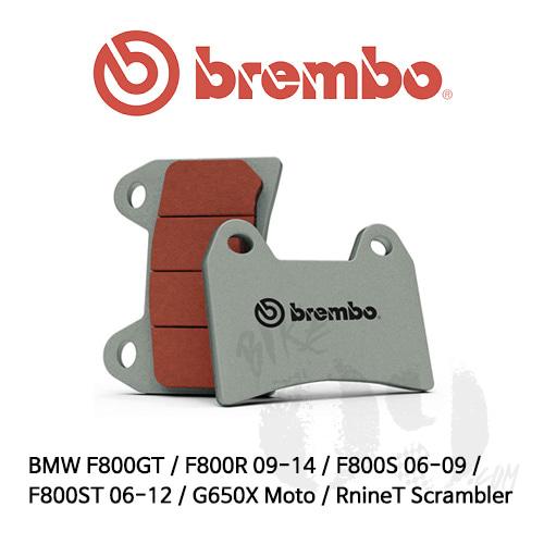 BMW F800GT / F800R 09-14 / F800S 06-09 / F800ST 06-12 / G650X Moto / RnineT Scrambler /브레이크패드 브렘보 신터드 레이싱