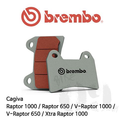 Cagiva Raptor 1000 / Raptor 650 / V-Raptor 1000 / V-Raptor 650 / Xtra Raptor 1000 / 브레이크패드 브렘보 신터드 레이싱