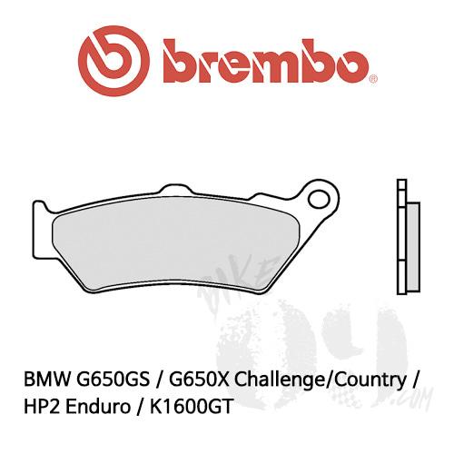 BMW G650GS / G650X Challenge/Country / HP2 Enduro / K1600GT / 브레이크패드 브렘보 신터드 스트리트