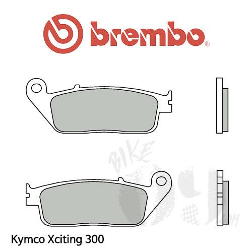 킴코 Xciting 300 브레이크패드 브렘보