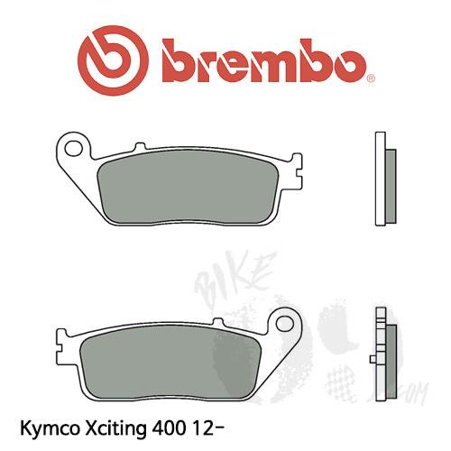 킴코 Xciting 400 12- 리어 브레이크패드 브렘보