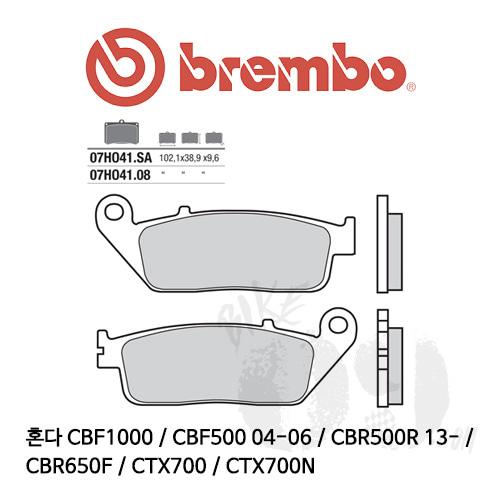 혼다 CBF1000 / CBF500 04-06 / CBR500R 13- / CBR650F / CTX700 / CTX700N / 브레이크패드 브렘보 신터드 레이싱