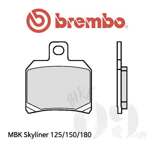 MBK Skyliner 125/150/180 / 리어용 브레이크패드 브렘보 신터드 스트리트 07BB2065