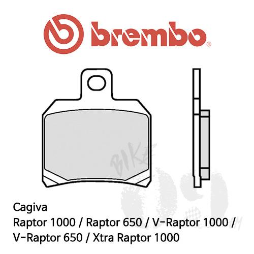 Cagiva Raptor 1000 / Raptor 650 / V-Raptor 1000 / V-Raptor 650 / Xtra Raptor 1000 / 리어용 브레이크패드 브렘보 신터드 스트리트 07BB2065
