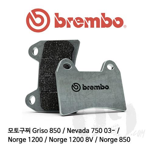 모토구찌 Griso 850 / Nevada 750 03- / Norge 1200 / Norge 1200 8V / Norge 850 / 브레이크패드 브렘보 익스트림 레이싱