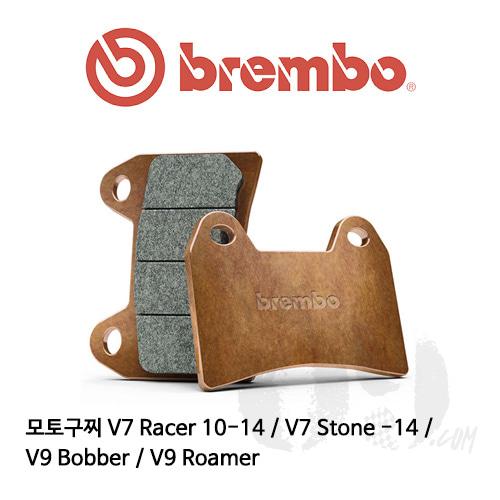 모토구찌 V7 Racer 10-14 / V7 Stone -14 / V9 Bobber / V9 Roamer 브레이크패드 브렘보 신터드 스트리트