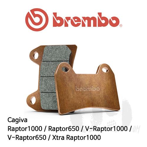 Cagiva Raptor1000 / Raptor650 / V-Raptor1000 / V-Raptor650 / Xtra Raptor1000 브레이크패드 브렘보 신터드 스트리트
