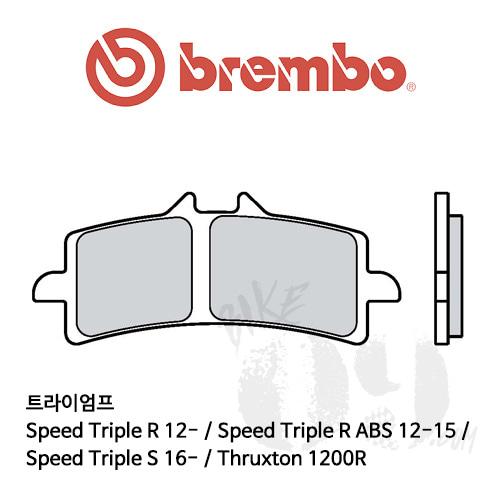 트라이엄프 Speed Triple R 12- / Speed Triple R ABS 12-15 / Speed Triple S 16- / Thruxton 1200R 브레이크패드 브렘보 신터드 레이싱