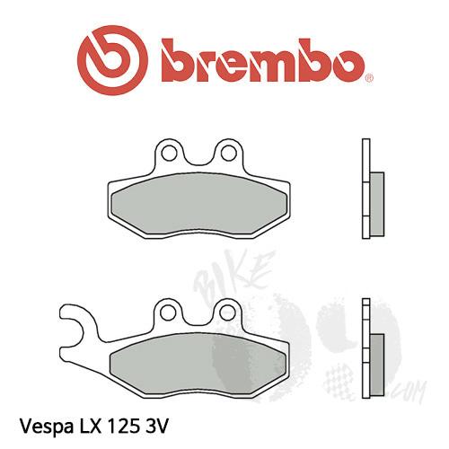 베스파 LX 125 3V 브레이크패드 브렘보