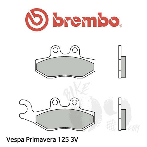 베스파 프리마베라 125 3V 브레이크패드 브렘보