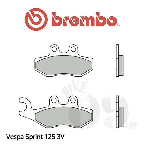 베스파 Sprint 125 3V 브레이크패드 브렘보