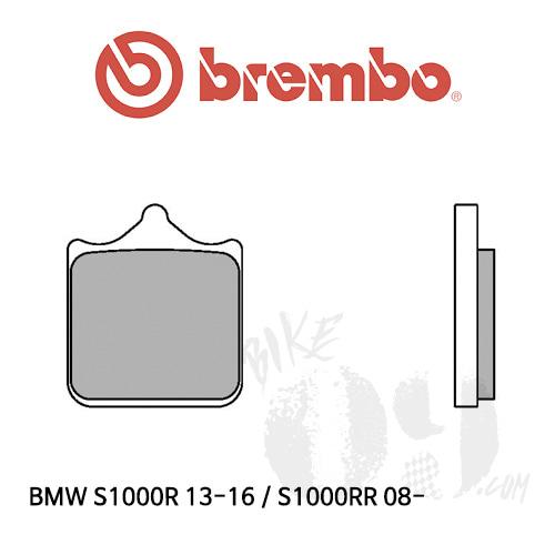 BMW S1000R 13-16 / S1000RR 08- 브레이크패드 브렘보 신터드 레이싱
